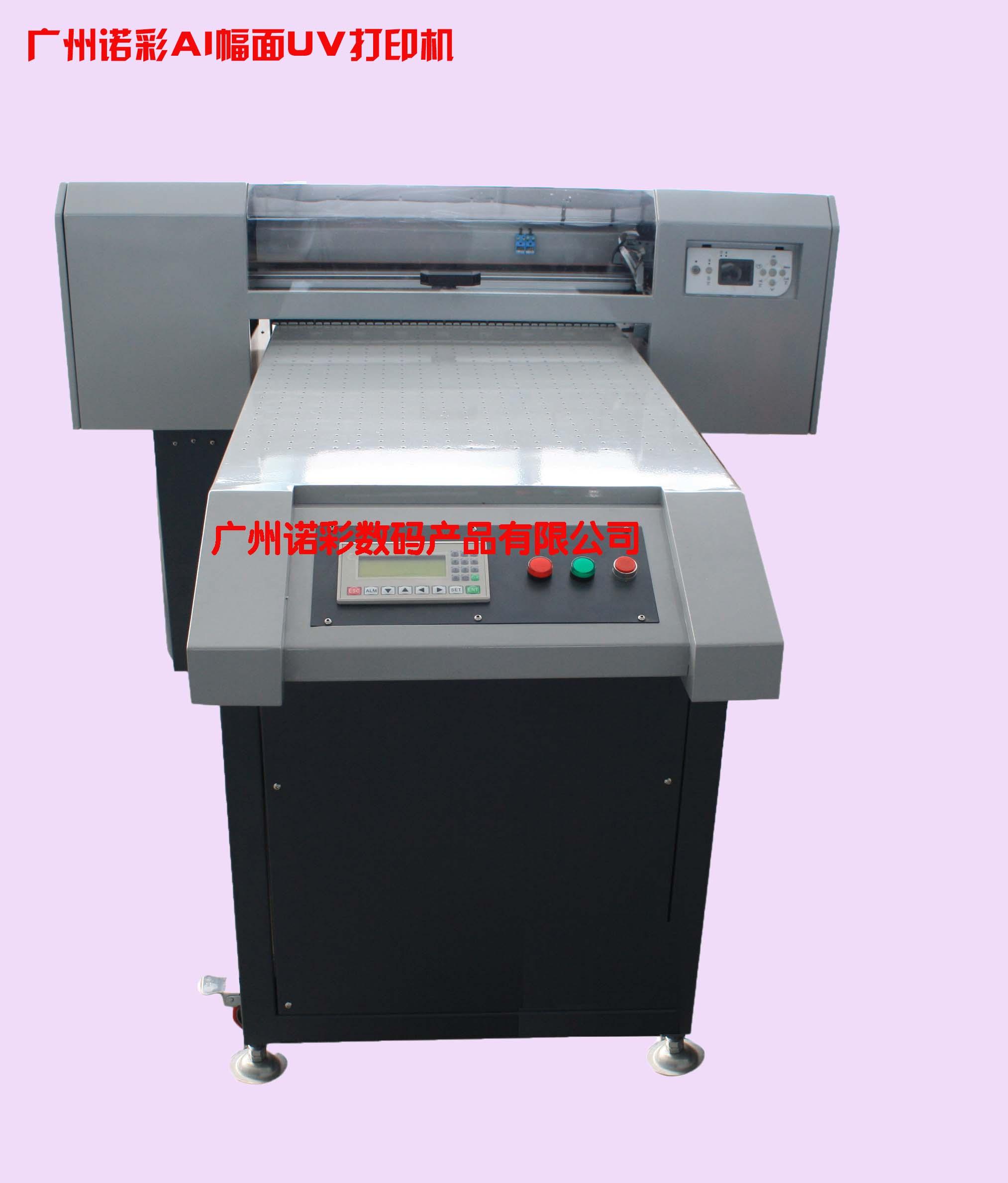 广州诺彩最新款uv打印机/uv数码直喷印花机/uv平板打印机