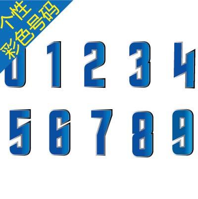 供应球衣号码加工印号-印花工艺信息-集萃印花网