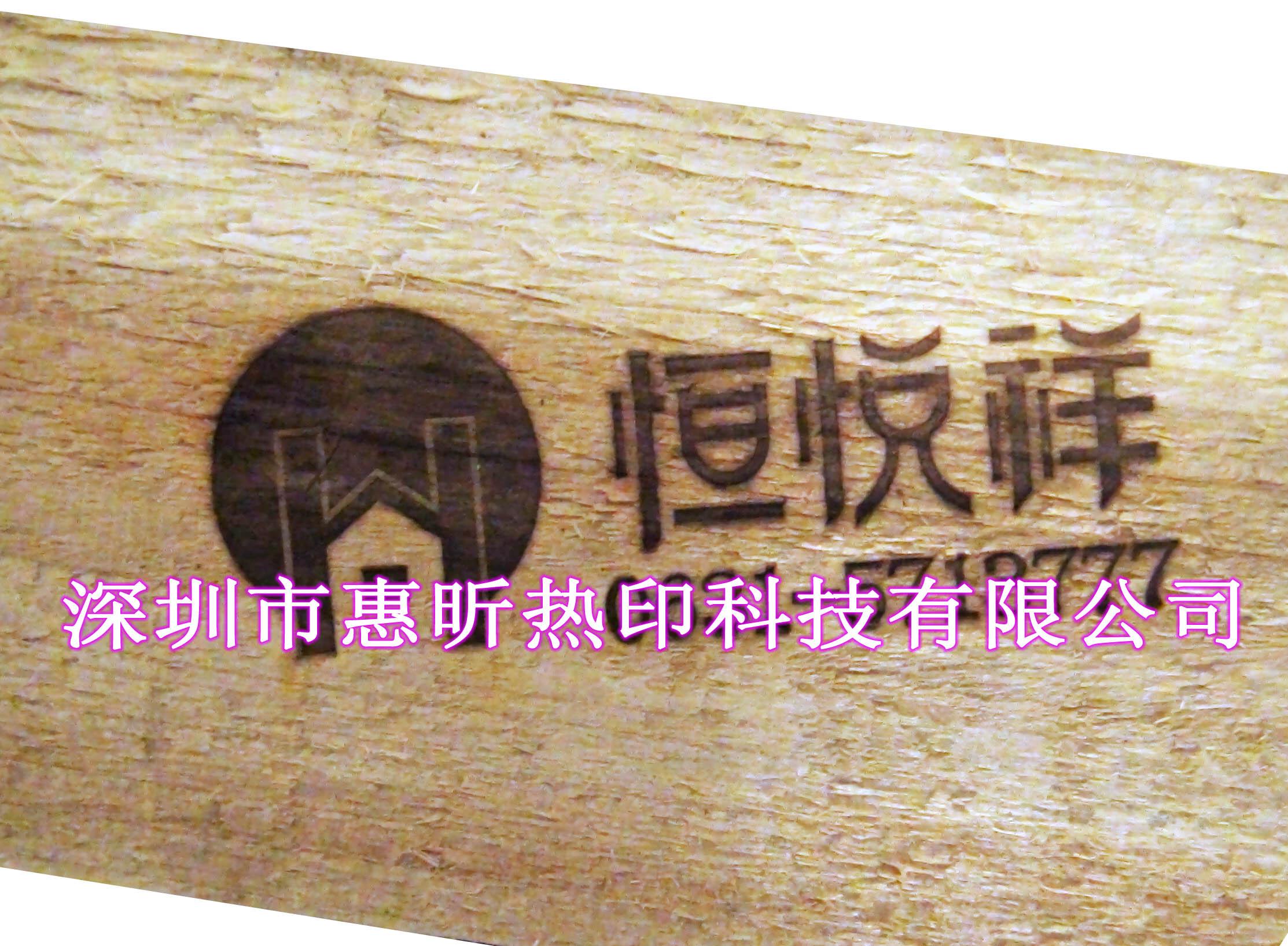 木头烫画图案大全