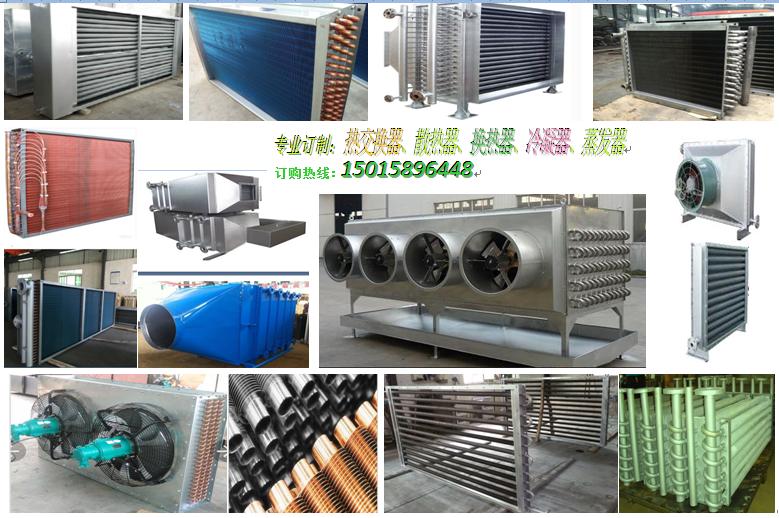 冬季蒸发器和冷凝器的作用冷凝器