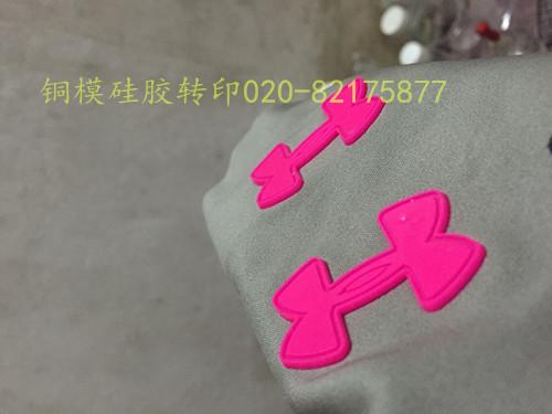 天津,DN80三元乙丙橡膠不銹鋼軟連接