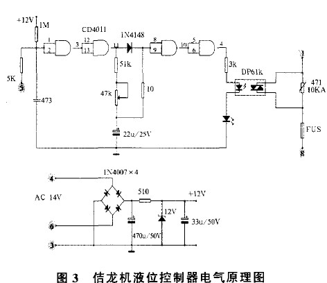 阻容可控硅直流调压电路图