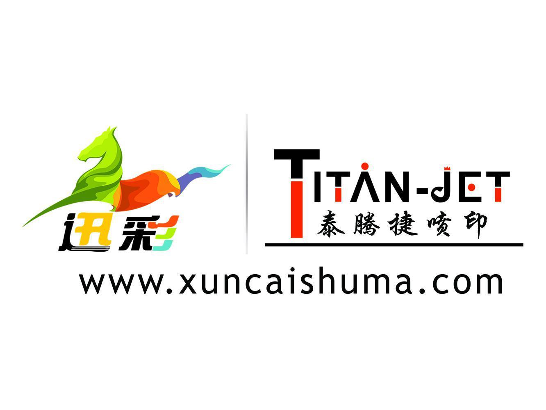 2015第七届青岛国际纺织印花工业展会会后报告