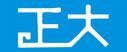 东莞市虎门正大印花设备工具厂