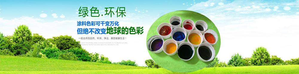东莞市沃隆新材料科技有限公司