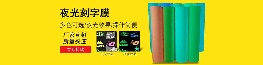 安徽创研新材料有限公司